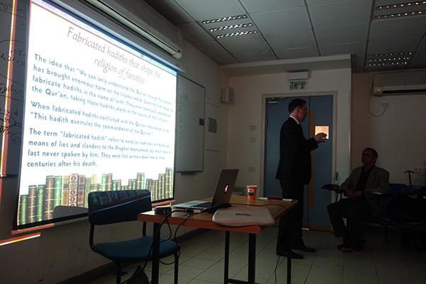 """Bar Ilan Üniversitesinde """"İslam'da Kitap Ehli"""" Konferansı"""