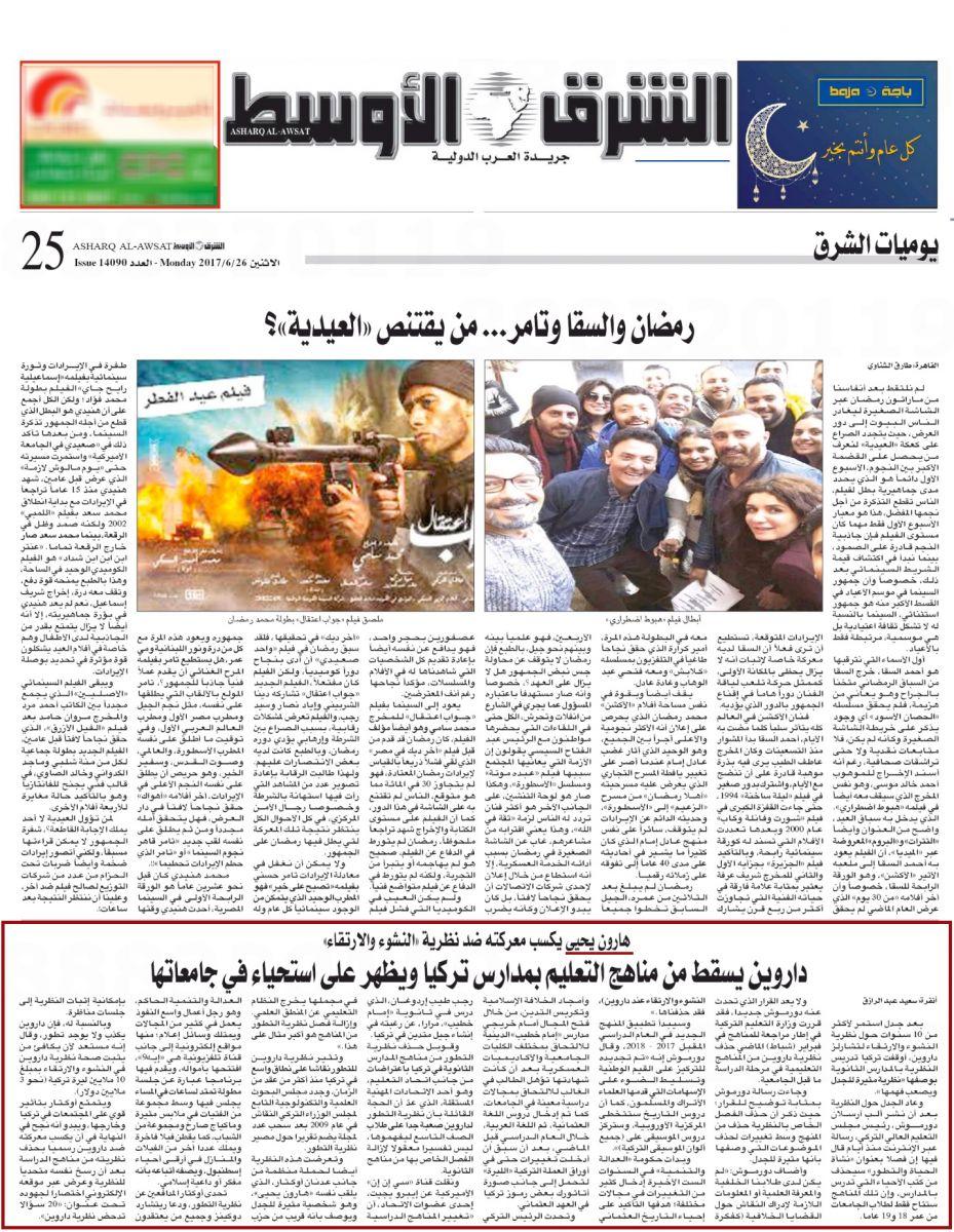 Asharq Al Awsat Harun Yahya evrim teorisine karşı yürüttüğü mücadeleyi kazandı