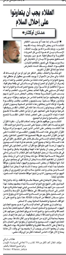 Al Quds Al Arabi