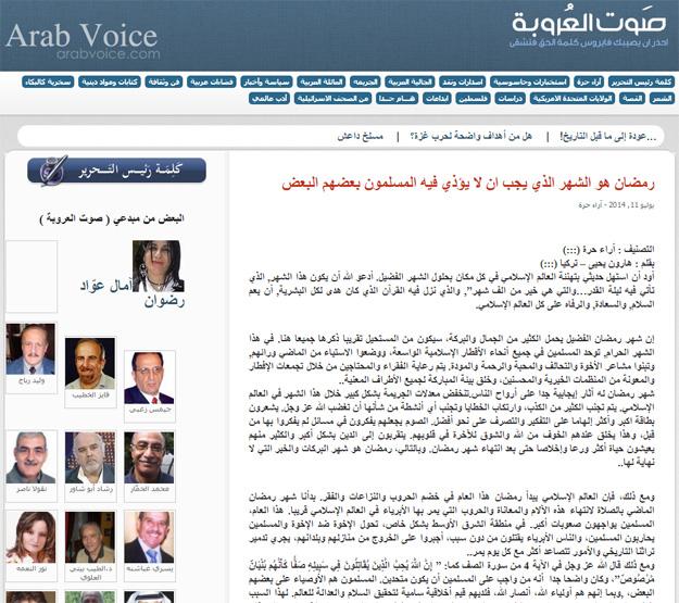 arab voice_adnan_oktar_ramadan_when_muslims_dont_fight