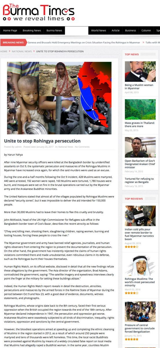 Unite to stop Rohingya persecution