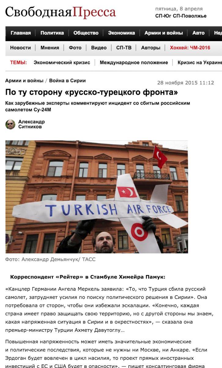 Adnan Oktar'ın Rus uçağının düşürülmesi konusundaki yorumları Rus basınında