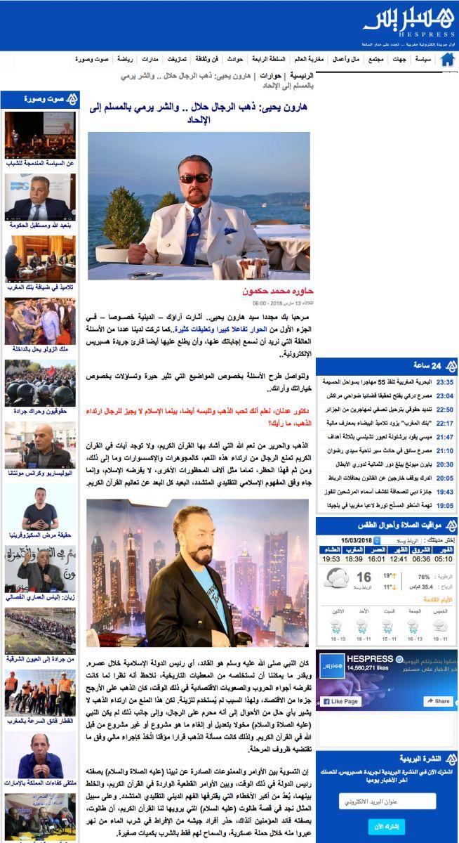 hespress adnan_oktar_interview_morocco_2