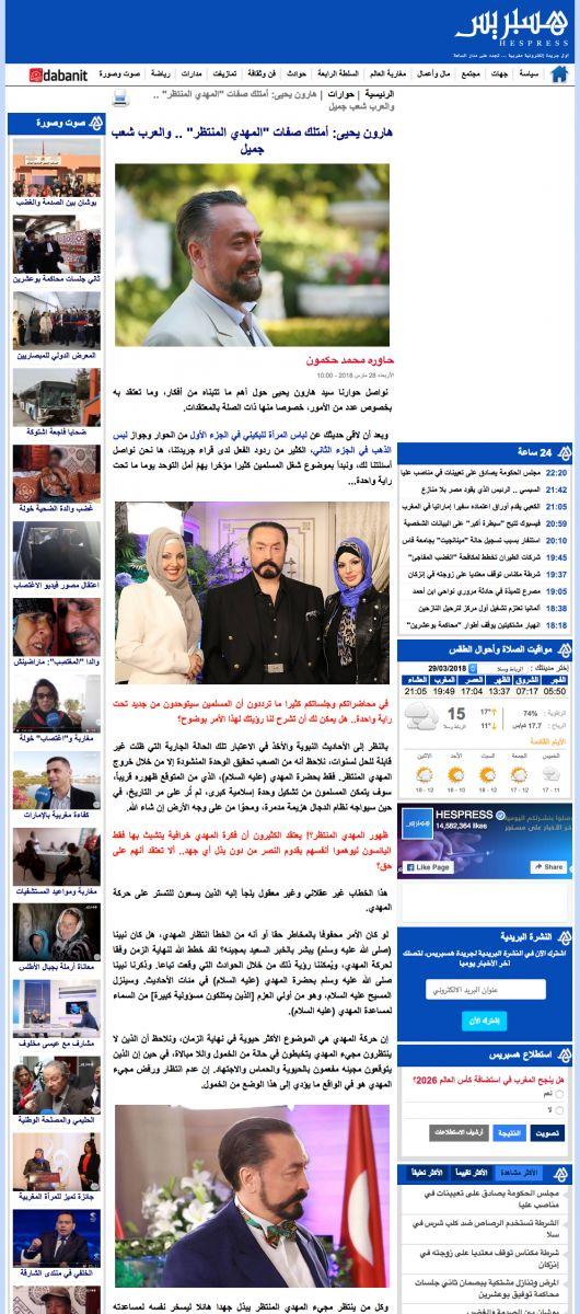 hespress adnan_oktar_interview_morocco_3