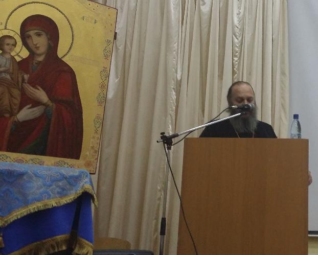 Archpriest Prof. Alexey A. Kasatikov, Kuban Devlet Üniversitesi, Pedagoji ve Psikoloji Bölümü