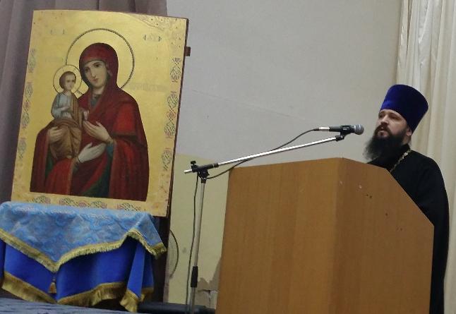 Başrahip Dimitriy Cernyak, Rus Ortodoks Kilisesi Pereslavl Piskoposluğu Diyanet Bölümü Başkanı