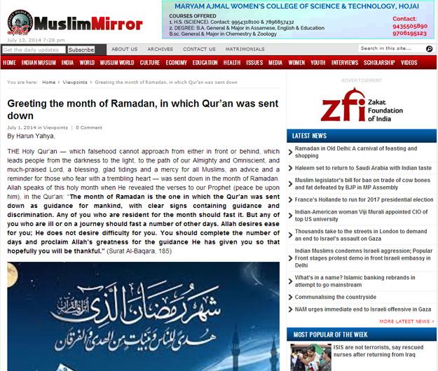 muslim mirror_adnan_oktar_greeting_ramadan