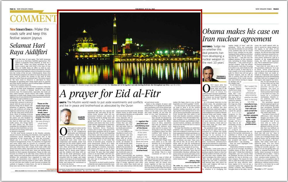 new straits_times_adnan_oktar_prayer_for_eid_al_fitr