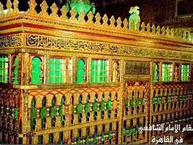 İmam İslam Hayat forum