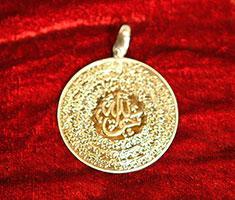 Şeyh Nazım Sultanımızın özel mührü